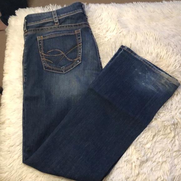 Silver Jeans Suki boot cut dark wash denim